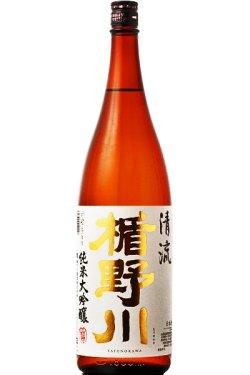 画像1: 楯の川酒造 楯野川 清流 純米大吟醸  1.8L