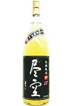 画像1: 喜多屋 尽空 樫樽貯蔵長期熟成 芋焼酎  1.8L