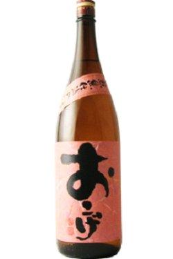 画像1: 老松酒造 おこげ  1.8L