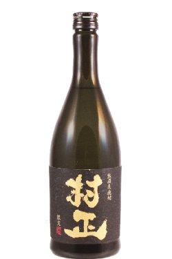 画像1: 壱岐の蔵酒造  熟成 村正  720ml 【会員様用】