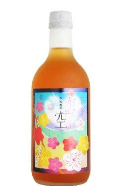画像1: 喜多屋 恋空 尽空梅酒  720ml