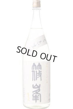 画像1: 千代酒造 篠峯 ろくまる 雄山錦 夏色 純米吟醸 生原酒  30BY  1.8L