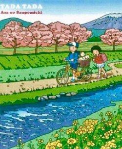 画像2: 竹内酒造 TADA TADA 朝のさんぽ道 純米吟醸生酒  30BY  720ml