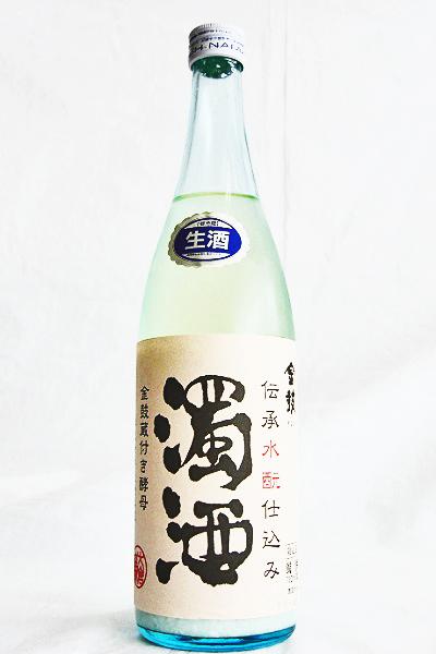 金鼓 濁酒(だくしゅ)生酒 水酛...